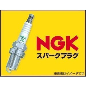 NGKスパークプラグ(一般プラグ)【正規品】 C5HA、C6HA、C7HA、C8HA