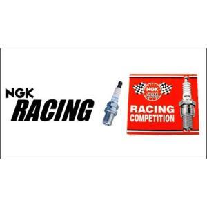 NGKレーシングプラグ【正規品】 B8EGV、B9EGV、B10EGV|t-joy