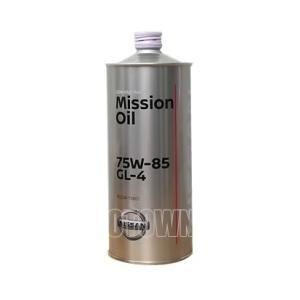 ニッサン純正オイル ミッションオイル GL-4 75W-85 1L (KLD26-75801)|t-joy