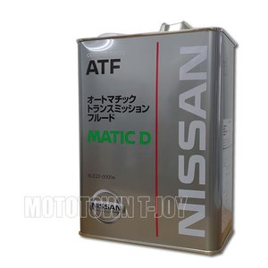 ニッサン純正オイル マチックフルードD 4L (KLE22-00004-01) オートマチックトラン...