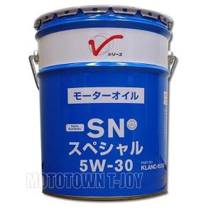 【同梱不可】 ニッサン純正オイル SNスペシャル 青缶 5W-30 20L (KLANC-05302)|t-joy