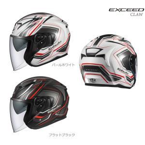"""ヘルメットの基本性能である「安全性」に加え、さらなる軽量化と空力性能など、ツーリングを""""快適""""にする..."""