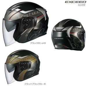 【インナーサンシェード搭載】OGK(オージーケーカブト) EXCEED GLIDE(エクシード グライド) |2輪・4輪用品のショップt-joy