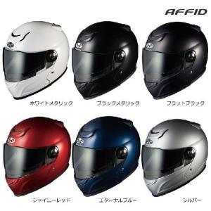 OGK(オージーケーカブト) 脱着可能サンシェード付きシステムヘルメット Affid アフィード|t-joy