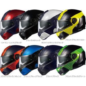 OGK(オージーケーカブト) インナーサンシェード付きシステムヘルメット KAZAMI カザミ|t-joy