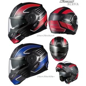 OGK(オージーケーカブト) インナーサンシェード付きシステムヘルメット KAZAMI XCEVA カザミ エクセヴァ|t-joy