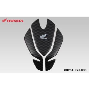 HONDA(ホンダ)純正品 タンクパッド カーボンプリントタイプ 08P61-KYJ-000|t-joy