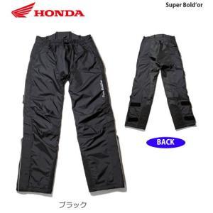 【秋・冬モデル】全天候に対応!! Honda Super Bold'or ツーリングオーバーパンツ S〜LLサイズ TN-P27|t-joy