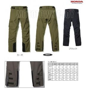 【秋・冬モデル】Honda× RSタイチ WPカーゴオーバーパンツ TP-S27|t-joy