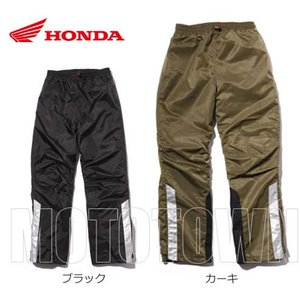 【秋・冬モデル】全天候型防寒パンツ!! Honda プレーンウォーマーパンツ TH-R28 S〜LL|t-joy