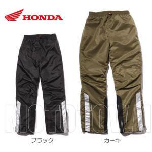 【秋・冬モデル】全天候型防寒パンツ!! Honda プレーンウォーマーパンツ TH-R28 3L・4L|t-joy