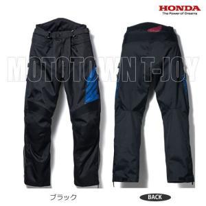 【秋・冬モデル】透湿防水加工!! Honda ライディングウインターパンツ EJ-S25 3L・4Lサイズ|t-joy