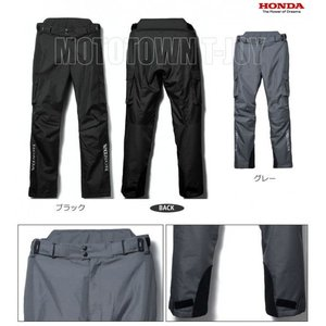 【秋・冬モデル】中綿仕様!! Honda ウォームライディングパンツ TN-S26|t-joy