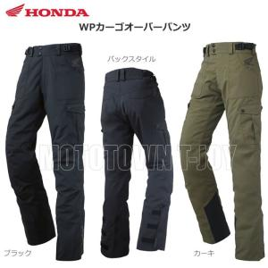 HONDA (ホンダ) RSタイチコラボ  WPカーゴオーバーパンツ  0SYTP-X29 ☆ t-joy