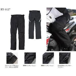 【春・夏 数量限定モデル】YAMAHA(ワイズギア) エアーインテークパンツ RY-1127|t-joy