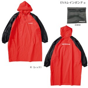 不意な雨天時に大活躍のレインポンチョ。 平ゴム入りの袖で雨、風の浸入をブロック。  ●EVA素材を使...