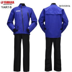 """""""ダブルガードシステム""""搭載で、雨が入りやすい襟・袖・腹部の3ヶ所を二重にカバー!   ■モーターサ..."""