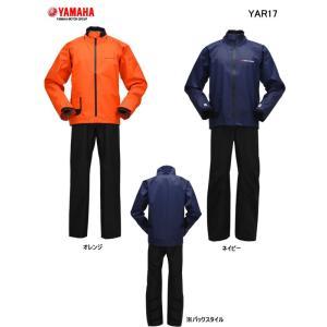 YAMAHA(ワイズギア) YAR17 サイバーテックスIII ダブルガードレインスーツ t-joy