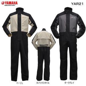 22日限定!ゾロ目の日クーポンで最大1,010円OFF!! YAMAHA(ワイズギア) YAR21 スクーターレイン ジャンプスーツ t-joy