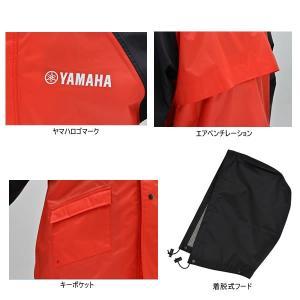 YAMAHA(ワイズギア) YAR22 サイバーテックス レインスーツ|t-joy|03