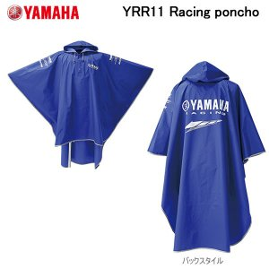 22日限定!ゾロ目の日クーポンで最大1,010円OFF!! 【2017年 春・夏モデル】YAMAHA(ワイズギア) YRR11 Racing poncho (レーシングポンチョ) 90792Y063F t-joy