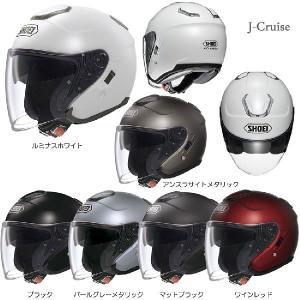 SHOEI(ショウエイ) 開閉式インナーサンバイザー標準装備 J-Cruise  Jクルーズ|t-joy