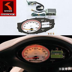 KITACO(キタコ) スマートDIO スピードメーター・ノーマルメーターケース用 【752-1124700】 t-joy