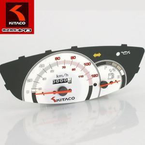 KITACO(キタコ) ライブDIO スピードメーター・ノーマルメーターケース用 【752-1077420】 t-joy