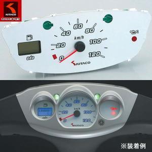 KITACO(キタコ) JOG/-C・JOG-ZR/-ZII スピードメーター・ノーマルメーターケース用 【752-0079000】 t-joy