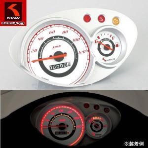 KITACO(キタコ) JOG/-DX/-ZR (4スト車)スピードメーター・ノーマルメーターケース用 【752-0089000】 t-joy