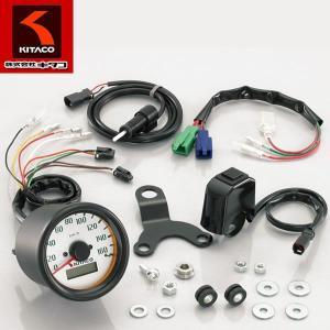 KITACO(キタコ) ズーマー 電気式スピードメーター 【752-1135100】 t-joy