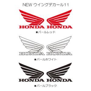 HONDA(ホンダ) NEWウイングデカール11 WG-D9P