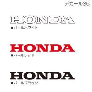 HONDA(ホンダ) デカール 35 WG-D9N