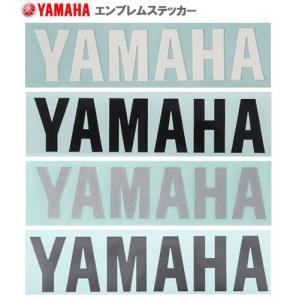 【YAMAHA】2枚入り ヤマハエンブレムセット ステッカー LLサイズ
