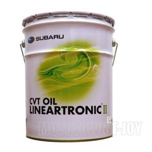 SUBARU(スバル) CVTフルード リニアトロニックII  20Lペール缶 出光興産 K0425Y0711|t-joy