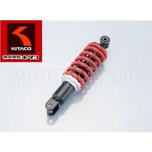 【APE用】KITACOショックアブソーバー263mm(520-1122210)|t-joy