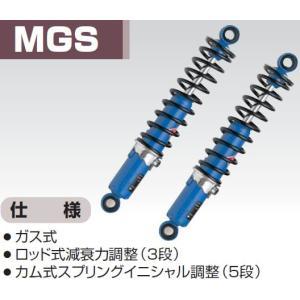【モンキー/ゴリラ】KYB(カヤバ)リアショックMGS280,MGS305,MGS330【1本】|t-joy