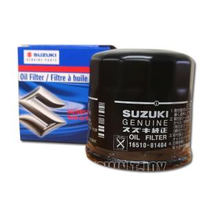 SUZUKI(スズキ純正) オイルフィルター 16510-81404 (16510-81403)