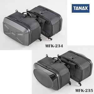 TANAX(タナックス) ミニシェルケース MFK-234(ツーリング)カーボン柄 /MFK-235(スポーツ)ブラック t-joy