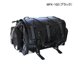 TANAX(タナックス) キャンピングシートバッグ2 MFK-102(ブラック)