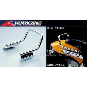 【ハリケーン】マグナ250/S用タンデムグリップ クロームメッキ 【HA6453-01】|t-joy
