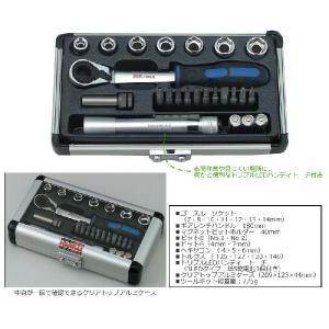 ナンカイ プロオート コンパクトツールセット NL-210 t-joy