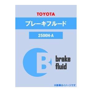 【同梱不可】【TOYOTA純正】ブレーキフルード DOT3 18L (08882-00193) t-joy