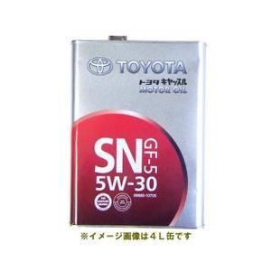 【TOYOTA純正】ガソリンエンジンオイル トヨタキャッスル SN 5W30  4L (08880-10705) t-joy