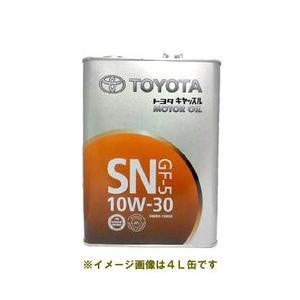 【TOYOTA純正】ガソリンエンジンオイル トヨタキャッスル SN 10W30  1L (08880-10806) t-joy