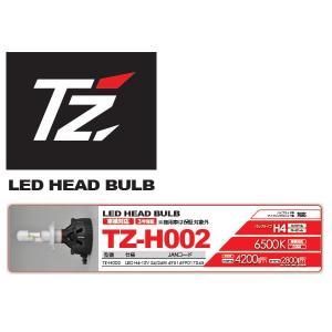 【車検対応/3年保証】TZ LEDヘッドバルブ 6500K H4 (TZ-H002) 88TZH002X9   (トヨタ部品大阪共販株式会社のオリジナルブランド)|t-joy
