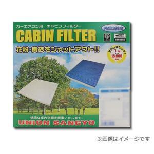 ユニオン産業 カーエアコン用キャビンフィルター  活性炭入脱臭(PM2.5対策) AC-102-1H t-joy