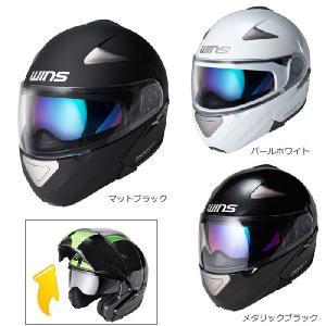 【WINS Modify(モディファイ)】 インナーバイザー付きフリップアップシステムヘルメット|t-joy