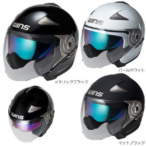【WINS Modify JET(モディファイ・ジェット)】 街乗りもツーリングも快適。インナーバイザー付きジェットヘルメット|t-joy