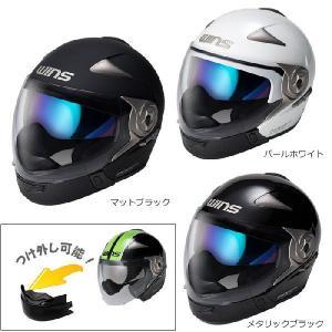 【WINS Modify ADVANCE(モディファイ・アドバンス)】インナーバイザー付き システムジェットヘルメット|t-joy